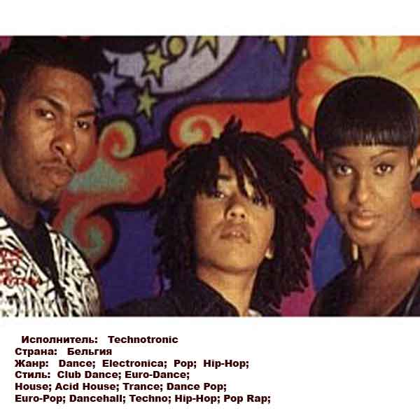TECHNOTRONIC - 6 клипов + 5 альбомов (1989 - 2001)